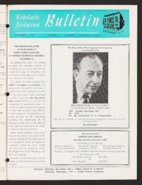 Kehilath Jeshurun Bulletin Vol. XL No. 5