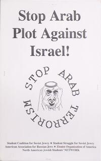 Stop Arab plot against Israel!