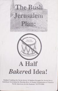 The Bush Jerusalem Plan: a half Bakered idea!