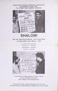 Signs held outside Leningrad Synagogue on Simchat Torah, 1980