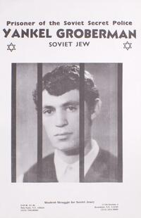 Prisoner of the Soviet secret police - Yankel Groberman