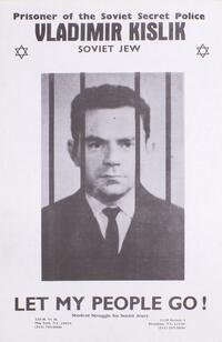 Prisoner of the Soviet secret police - Vladimir Kislik