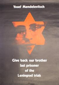 Yosef Mendelevitsch: give back our brother - last prisoner of the Leningrad Trials
