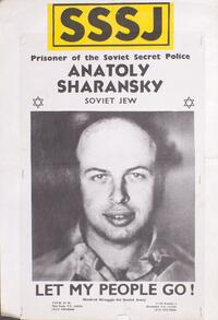 Prisoner of the Soviet secret police - Anatoly Sharansky