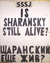 Is Sharansky still alive?