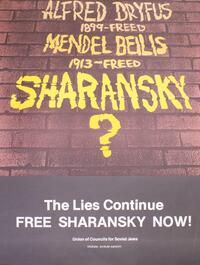 The lies continue - free Sharansky now!