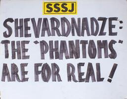 "Shevardnadze: The ""phantoms"" are for real!"