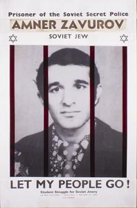 Prisoner of the Soviet secret police - Amner Zavurov