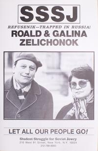 Refusenik - trapped in Russia! Roald & Galina Zelichonok