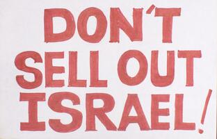 Don't sell out Israel!