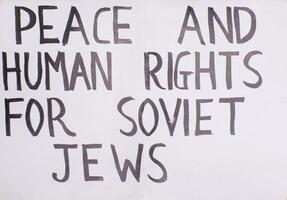 Peace and human rights for Soviet Jews