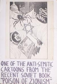 "One of the anti-Semitic cartoons from the recent Soviet book ""Poison of Zionism"""