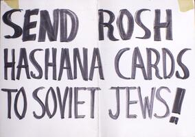 Send Rosh Hashana cards to Soviet Jews!