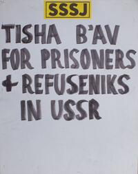 Tisha B'Av for prisoners & refuseniks in USSR