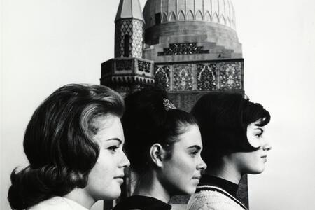 Yeshiva University Historic Photographs